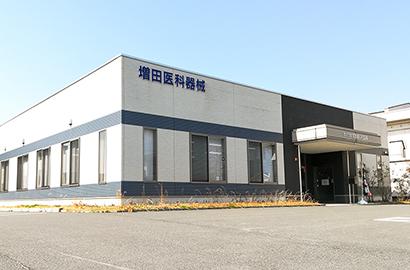 京丹後営業所