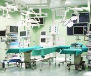 手術室関連